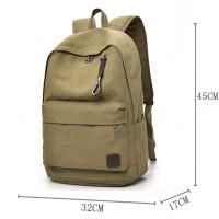 男包双肩包帆布旅行包大容量韩版休闲男士背包包初高中大学生书包