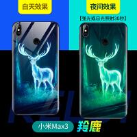小米Max3手机壳6.9寸m1小迷max3防摔Mxa3外套子M1米ma3x硬壳玻璃