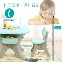 宝宝学习桌儿童桌椅套装塑料幼儿园学习写字桌家用游戏桌椅