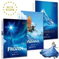 冰雪奇缘+海洋奇缘+灰姑娘(共3本)/迪士尼英文原版Frozen+Moana+Cinderella/