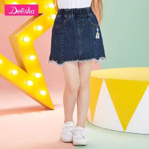 【99元3件专区】笛莎童装女童2018夏季新款半身裙中大童牛仔半身裙装裙子