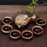批发整套陶瓷功夫茶具套装茶杯茶壶实用企业公司礼品定制logo礼盒装 (带礼盒)