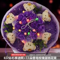 花束小熊公仔娃娃花束 表白生日情人节礼物