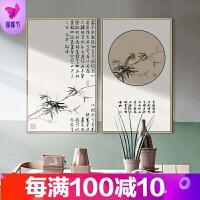 新中式装饰画中国风客厅墙壁诗词挂画书房意境竖版字画 单幅价格,请按颜色分类拍下