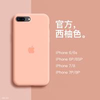 苹果8plus手机壳7plus液态硅胶iphone7新款i7全包防摔8p软6s潮牌网红7p男女款6plus原装6spl
