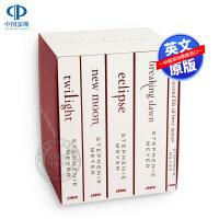 暮光之城正版书英文原版小说5册套装 The Twilight Saga 暮色新月月食破晓全套 国外青少年读物 全英文版小