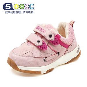 500cc 2018冬款宝宝学步棉鞋男女儿童鞋子婴儿机能鞋童鞋加绒加厚