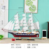 工艺品摆件 欧式客厅一帆风顺帆船模型摆件大号木质办公室摆设地中海式软装装饰品礼品