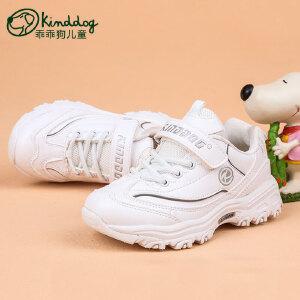 【品牌联合大促2件3.8折】 乖乖狗童鞋 男童鞋春季轻便防滑韩版潮款熊猫鞋儿童运动鞋