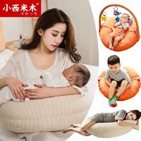 儿童沙发学座神器孕妇枕护腰枕哺乳枕婴儿喂奶枕