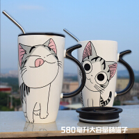 创意马克杯家用陶瓷杯大容量水杯泡茶可爱咖啡杯陶瓷杯情侣杯子