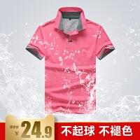 短袖T恤男夏季薄款色男士POLO衫宽松大码休闲青年翻领潮流体恤
