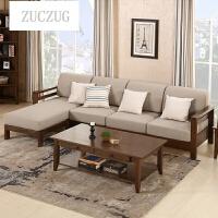 ZUCZUG纯实木沙发组合简约白橡木胡桃色布艺可拆洗三人位带贵妃客厅家具 1+2+3