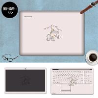 笔记本贴膜贴纸华硕D552C X550C/V/L/J/X Y581C/L Y582外壳保护膜 SC-522 三面+键盘