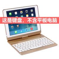 2018新款ipad air2蓝牙键盘保护套超薄9.7英寸苹果平板电脑壳pro11/10.5套子可爱