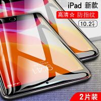 2019新款iPad 10.2英寸钢化膜 钢化玻璃膜 2019新ipad保护膜高清防指纹蓝光膜 苹果平板电脑贴膜