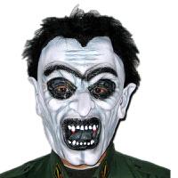 万圣节化妆舞会面具骷髅恐怖鬼脸面具恐怖鬼面具整人恐怖乳胶头套