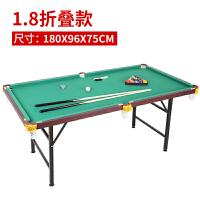 儿童台球桌 大号 黑8家用折叠斯诺克标准乒乓球桌 迷你台球桌