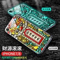 20190624194443783苹果8plus手机壳国潮iphone7plus夜光玻璃6splus中国风6财神爷ip