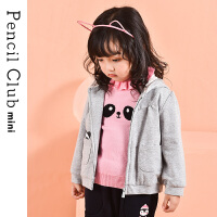 【3件2折:59.8】铅笔俱乐部2020春装新款女小童针织外套儿童上衣
