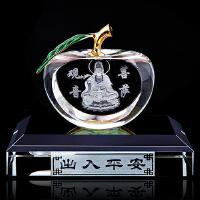 汽��鹊袼�晶�O果汽�香水座��d�用香水��意��蕊�品�[件用品