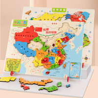 中��地�D拼�D磁性磁�F磁力初中�W生地理幼�和�世界平�D益智力玩具