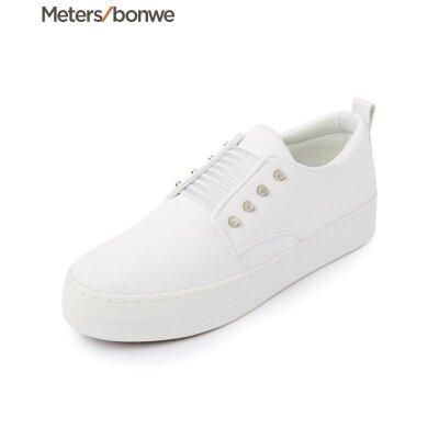 【美特斯邦威超级品牌日,3件2.2折到手价:43.78】美特斯邦威板鞋女新款百搭懒人鞋小白鞋202567商场同款女 S