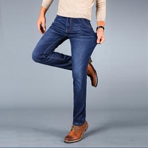 男士牛仔裤加绒加厚款秋冬季中低腰直筒宽松商务男装长裤子
