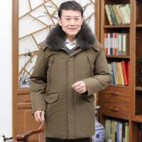 中老年羽绒服男士中长款加厚中年人男装毛领大码爸爸冬装父亲外套