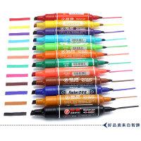 智牌大容量大双头12色记号笔彩色绘画笔48色24色油性POP海报笔广告粗头笔