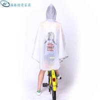 电动车雨衣女单车雨衣男士自行车单人学生韩版透明雨披个性骑行山地透明分体 XXL