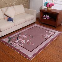 简约中式地毯卧室客厅茶几沙发地毯家用可机洗床边床前地垫可定制