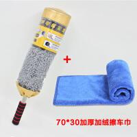 汽车用品洗车拖把软毛伸缩式蜡拖除尘擦车刷掸子专用清洁工具SN4699 +擦车巾