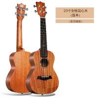 2018新款 23寸26寸面单板尤克里里初学者小吉他桃花心乌克丽丽ukulele 23桃花心木 面单