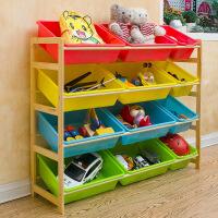 儿童玩具架 现代简约儿童玩具木质实用收纳架幼儿园宝宝收纳架整理储物架子