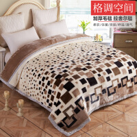 拉舍尔毛毯被子双层珊瑚绒毯子加厚单人双人冬季法兰绒毯春秋婚庆