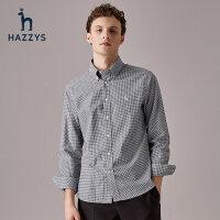 Hazzys哈吉斯秋冬新品男士衬衫英伦商务时尚休闲棉长袖衬衫男气质