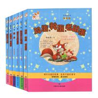 九色鹿文库之童话镇(套装6册)