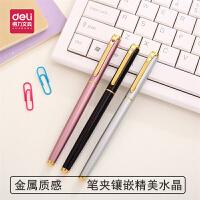 钢笔学生金属得力S681练字专用钢笔0.38商务墨水笔学生用钢笔
