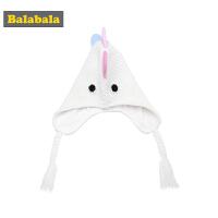巴拉巴拉儿童帽子女童秋冬新品款宝宝保暖帽针织款毛线帽时尚
