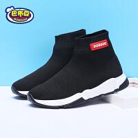 巴布豆童鞋 男童鞋2018春季新款儿童鞋子中大童网面男童运动鞋潮