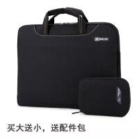 电脑包女手提包袋子时尚15.6寸14寸13.3苹果戴尔华硕笔记本包男