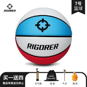 准者定制款3V3篮球 硬地吸湿耐磨7号lanqiu 室内外通用PUl篮球