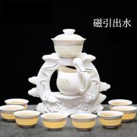 茶壶茶杯懒人泡茶陶瓷功夫家用 整套半全自动茶具套装青瓷迷你