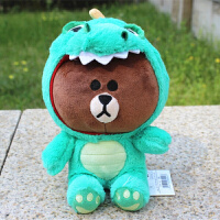韩国line布朗熊书包挂件毛绒公仔可妮兔钥匙扣女可爱创意生日礼物 10厘米-19厘米