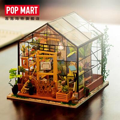 POPMART若态DIY小屋凯西花房拼装玩具益智生日礼物