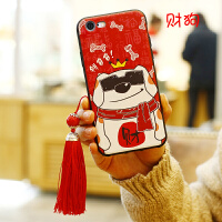 iphone6手机外壳4.7寸苹果六6s套ip潮男i女爱疯ipone6s挂绳pg小屏
