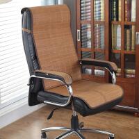 夏天凉席坐垫靠垫一体夏季办公室电脑椅子透气竹座垫老板垫屁股垫定制! 竹子款连体坐垫 窄边