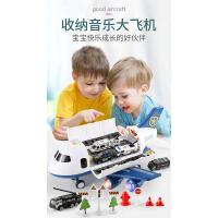 儿童玩具飞机男孩宝宝超大号音乐轨道耐摔仿真客机模型惯性玩具车