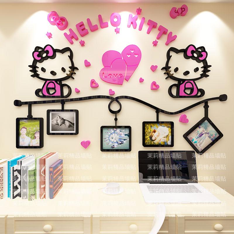 kt猫照片墙3d立体墙贴画儿童房卡通房间床头沙发背景墙上装饰布置 242 粉红+黑 发货周期:一般在付款后2-90天左右发货,具体发货时间请以与客服协商的时间为准
